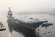 专家:首艘国产航母将比辽宁舰更快形成战力