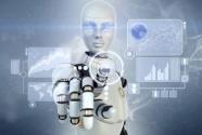 """信息空间""""插一脚"""" 人工智能走向2.0时代"""
