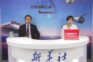 海垦集团董事长杨思涛走进新华社民族品牌面对面演播室