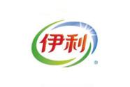 新華社民族品牌工程入選企業:伊利