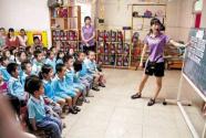 教育部印发通知 专项治理幼儿园