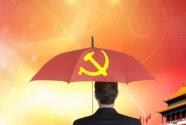 民营企业党组织提升组织力的路径