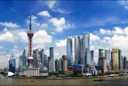 """落户像""""查字典""""一样便利,上海积极拥抱新经济"""
