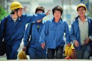 新生代农民工追求体面劳动