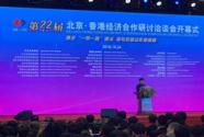 北京朝阳区——为知识产权保驾护航