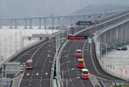 港珠澳大橋開通