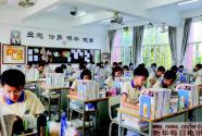 """一所高中与2900多个贫困学子被""""改写""""的命运"""
