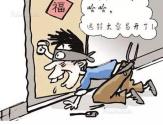 国家监管总局:智能门锁人脸识别风险高