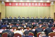 第三届中国质量奖揭晓 扬子江药业连续两届荣膺提名奖
