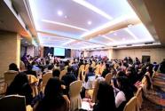 第五届全国自然教育论坛在成都举办