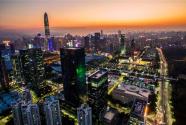 中国改革开放的基本经验