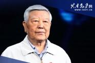 """赵忠贤:""""超导""""贤才_新闻频道_中国青年网"""