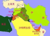 多强并立 中东格局面临重塑