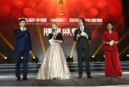 第六届中国(咸阳)国际微电影展圆满落幕