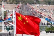 """在WTO改革中张扬""""中国主张"""""""