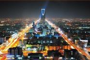 沙特推4260亿美元招商计划,能否扭转经济困局