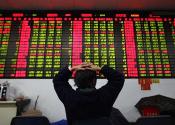 股市春运:机构持股变化下的安全之行