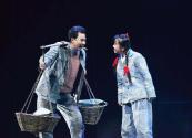 话剧《焦裕禄》在国家大剧院上演