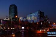 """北京建设全国科技创新中心按下""""加速键"""""""