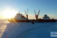 """冰山雪海探南极——""""雪龙""""号第35?#25991;?#26497;科考航行记"""