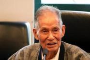 百岁教书匠 一生赤子情——坚守在科教一线的百岁教授杨恩泽