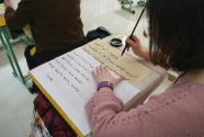 笔尖上的非遗:感受蒙古文书法之美