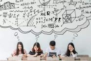 艺考多了数学题 艺术教育不再是孤岛