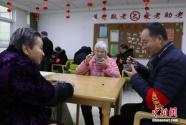 中國老齡人口已達2.5億 當你老了,如何養老?