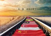 """""""一带一路""""与中国智慧"""
