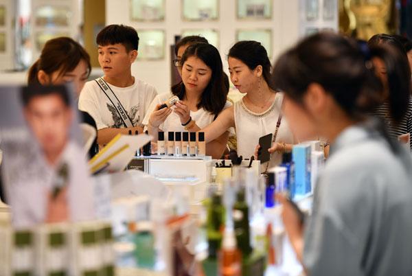 """""""今年中国经济增长预期上调0.1个百分点"""