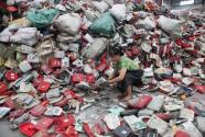 離子液體或解決塑料垃圾回收困境