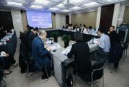 """""""中国企业全球化发展的挑战与机遇""""课题研讨会在京召开"""