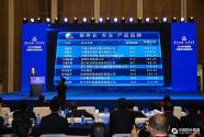 新城控股入选2019中国品牌价值评价信息发布名单