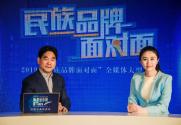 新城控股集團董事長王振華:做契合時代發展企業 樹滿足人民期待品牌