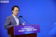 《新华社民族品牌工程传播力指数产品报告》在沪发布