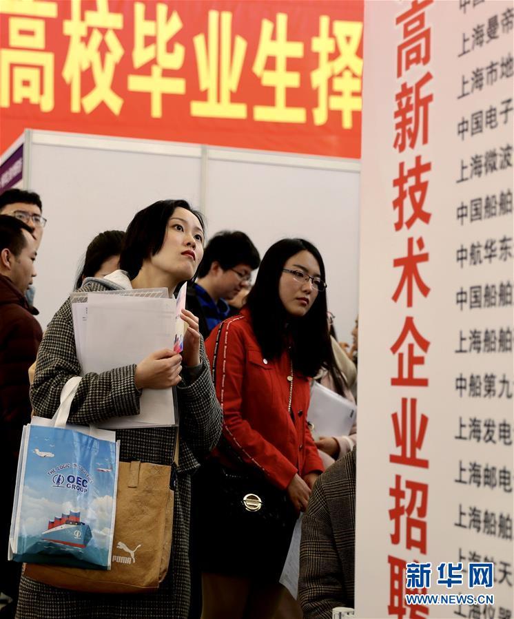 (聚焦中国经济亮点·图文互动)(2)经济韧性足,就业信心强——从就业新动向看经济社会发展的底气