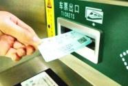 候补购票实现列车全覆盖,详细攻略在此!