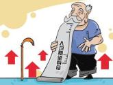 國家衛健委發布統計公報:2018年我國人均預期壽命77歲