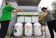 北京部分小区仍存在垃圾混投现象 丢弃、运输一锅烩