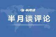 """彩神8快3—彩神8app官方评论:后""""曼哈屯""""时代,房地产商该老老实实盖房子了"""