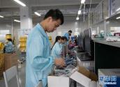 看!这就是中国经济的底气——当前中国经济观察之三
