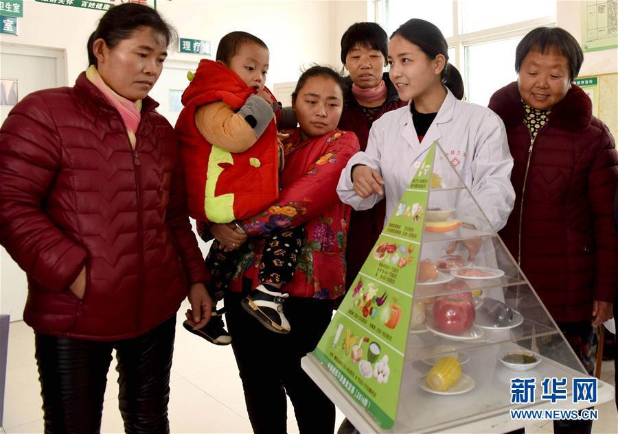 (新华全媒头条·图文互动)(4)以人民健康为中心——解读健康中国行动