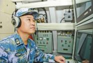 """南部战区海军某基地声纳技师张磊——""""当好潜艇的耳朵和眼睛"""""""
