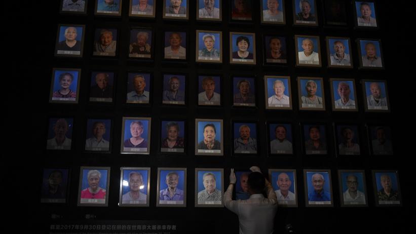 侵華日軍南京大屠殺遇難同胞紀念館為最近離世的大屠殺幸存者舉行熄燈悼念儀式