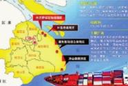 上海自贸区扩容 金融开放将迎新突破