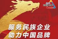 京东四项核心业绩指标全面飘红