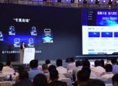 國網江蘇電力:發力能源互聯網,提交高效用能新方案