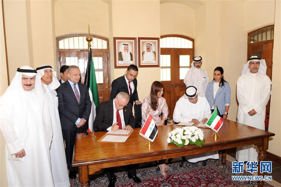 (国际)(1)科威特收到伊拉克归还的4.2万本书籍