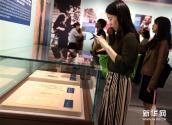 上海举办宋庆龄文物文献特展 400余件珍品亮相 图