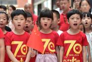 《北京pc28开奖结果》国庆特别策划!十项权利滋养国人幸福感
